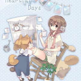 「HeartfulDays」